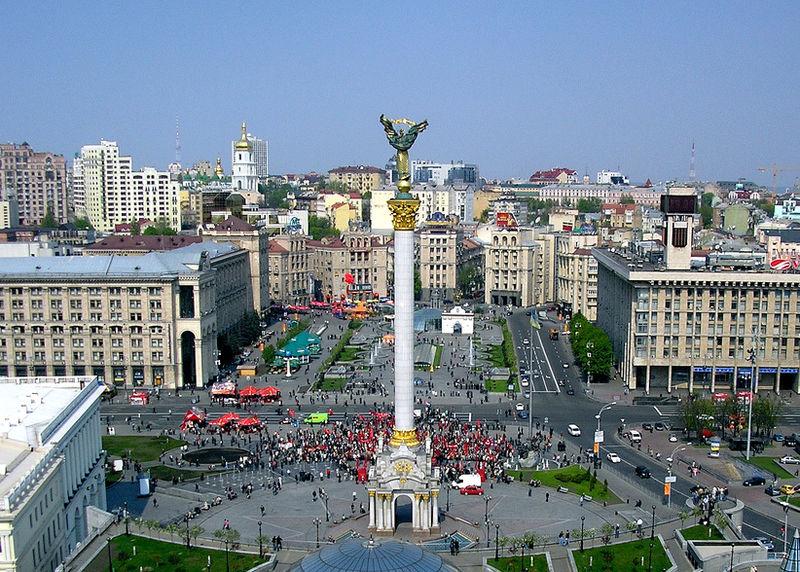 Куда поехать путешествовать по украине фото 2