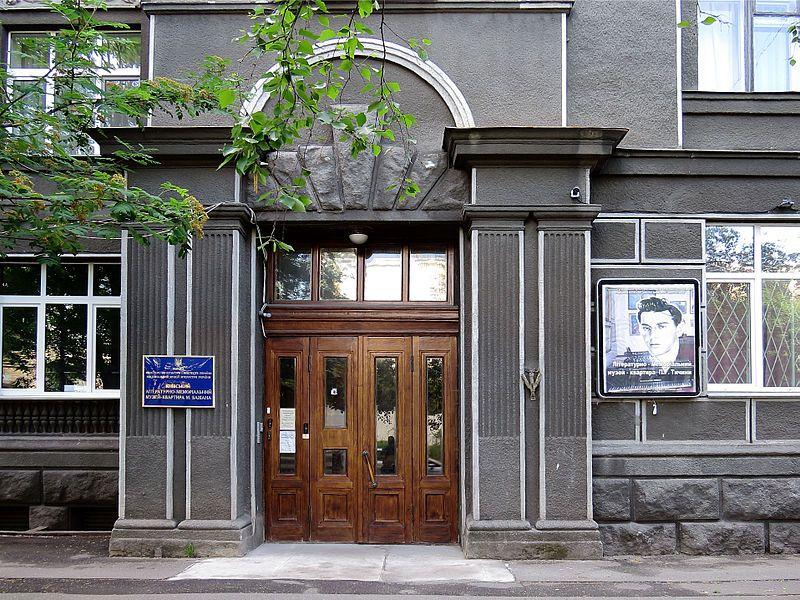музей Николая Бажана