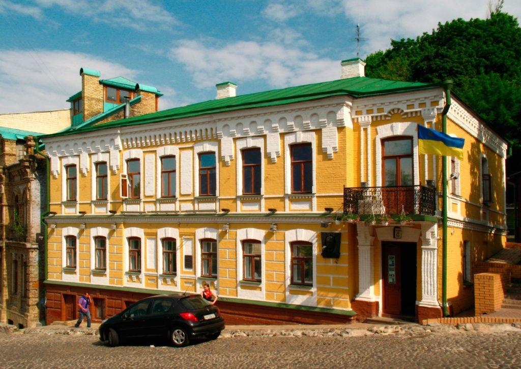 Музей Булгакова Киев