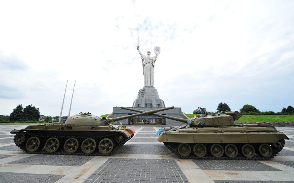 Музей Великой Отечественной войны Киев
