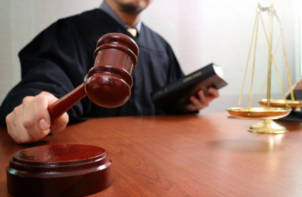 судебная практика 1