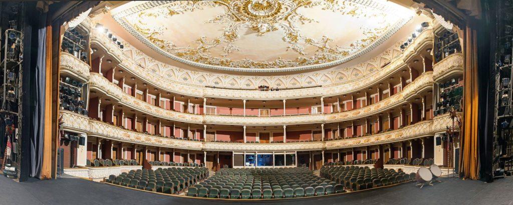 киев опера