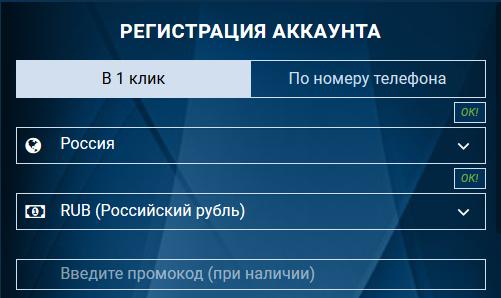 Обзор 1ХБЕТ - зеркало на регистрацию, вход на официальный сайт БК